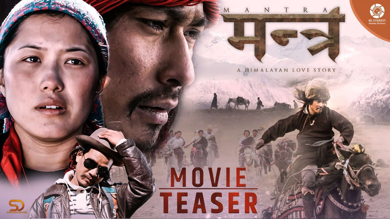 mantra-nepali-movie-teaser