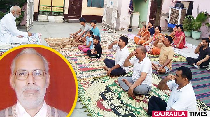 yog-diwas-amroha-gajraula