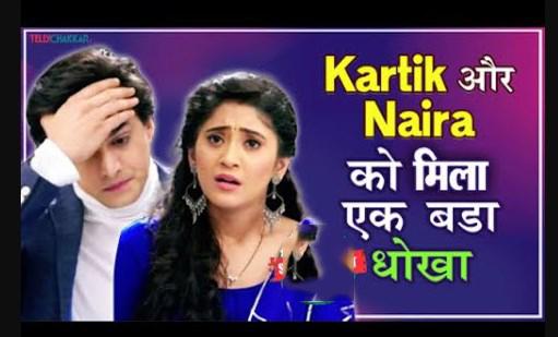 Masterstroke : Naira vs Tina's game Sita's masterstroke ahead in Yeh Rishta Kya Kehlata Hai