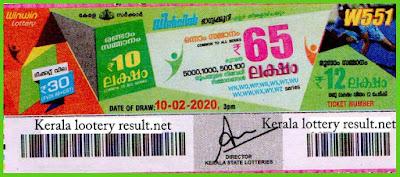 Kerala Lottery Result 10-02-2020 Win Win W-551 (keralalotteryresult.net)