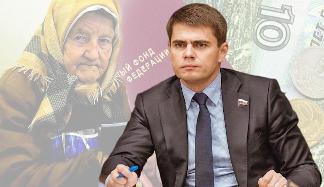 Пенсионная реформа – гордость России, по мнению депутата С. Боярского от «Единой России»