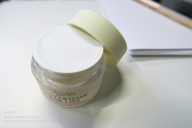 滋潤保濕 Kiehl's 奶油修護晚安唇膜