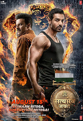 Satyameva Jayate 2018 480p 300MB Movie Download