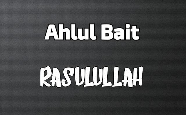 Lirik Syiir Qoshidah Inna Ahlal Bait Ahlul Makrumat