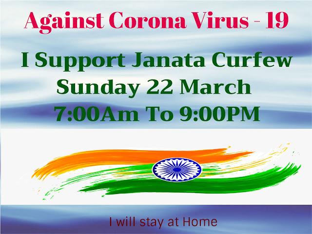 I support Janata Curfew