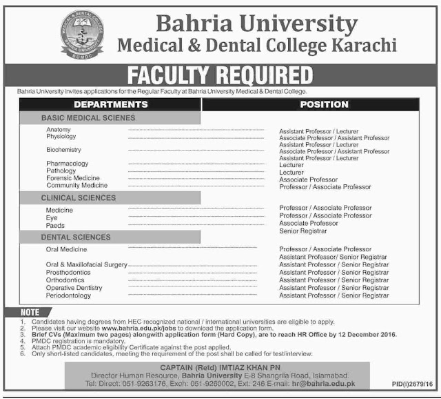 Jobs in Bahria University Medical & Dental College Karachi