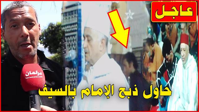 لحظة القبض على شخص هاجم إمام مسجد حسان بسيف أثناء صلاة الجمعة - مجلة الأسرار