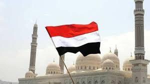 ملتقى سياسي يدعو لتدخل تركيا باليمن