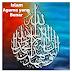 Islam Agama yang Benar dan Sempurna