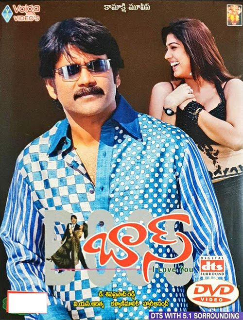 Boss (2006) Dual Audio 720p UNCUT HDRip [Hindi + Telugu] ESubs