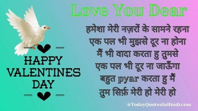 Happy-Valentines-Day-Sad-Images