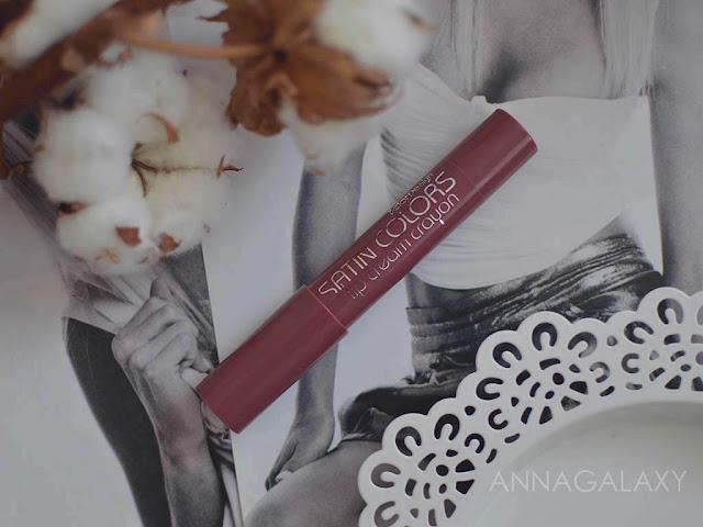 Отзы на Помада-карандаш Belor Design Satin Colors Smart Girl 2