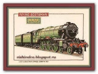 "Heritage Crafts Серия: Trains CFS126 ""Flying Scotsman"""