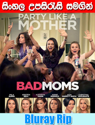 Bad Moms 2016 Watch Online With SInhala Subtitle