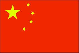 القائد المسلم الذي فتح الصين