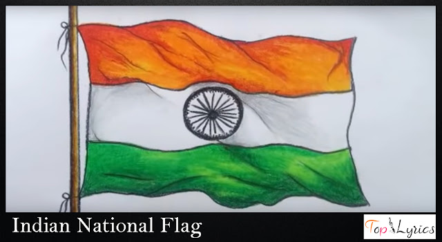 Indian National Anthem lyrics  – Rabindranath Tagore, Indian National Song Lyrics (1911)