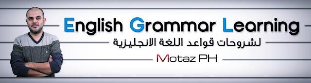 قناة-EGL4Arab
