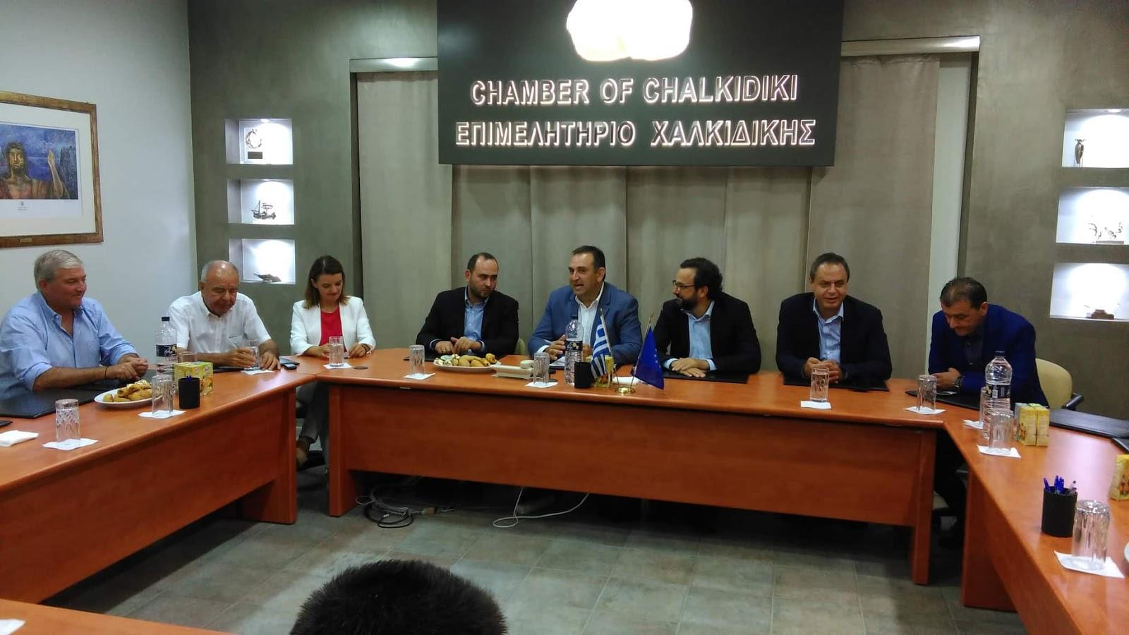 Συνάντηση μεταξύ εκπροσώπων παραγωγικών φορέων της Χαλκιδικής και Κλιμακίου της Κυβέρνησης στο πλαίσιο της 84ης ΔΕΘ