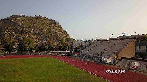 Από 1 Ιουνίου ανοίγουν για τους αθλούμενους πολίτες οι αθλητικοί χώροι του Δήμου Ναυπλιέων