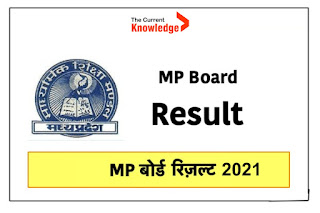 MP Board 10th Result 2021 Live: (Name wise, Roll No. Wise, School Wise Result)