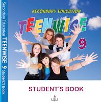 9.Sınıf İngilizce MEB Yayınları Öğrenci Kitabı Cevapları (Yeni Müfredat 2018-2019)