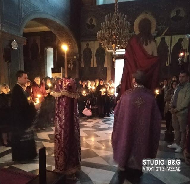 Η Ακολουθία του Νυμφίου στον καθεδρικό ναό του Αγίου Πέτρου   Άργους