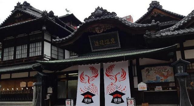 Dogo Hot Springs Jepang