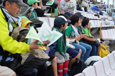 生坂サッカースクール(ISS) 松本山雅FCの試合観戦