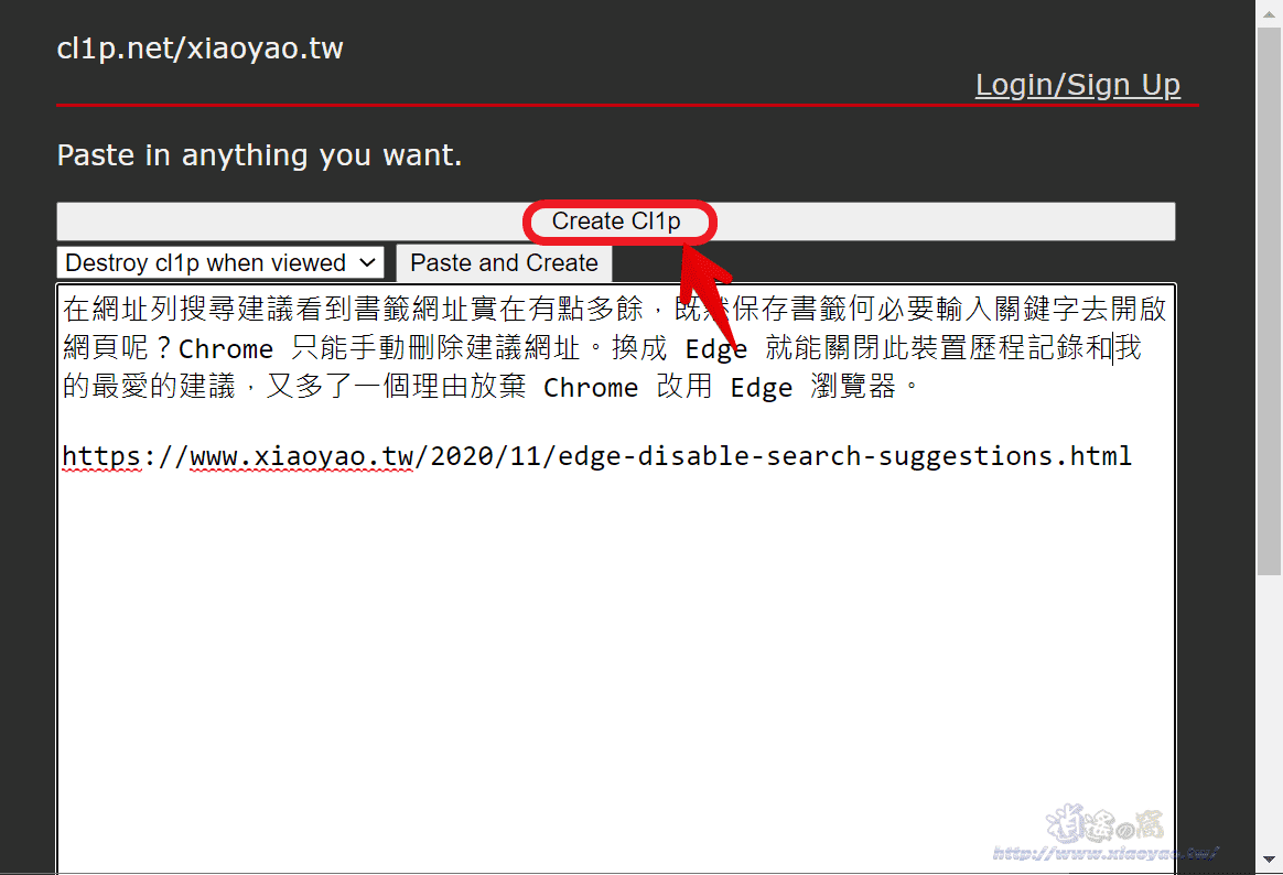 CL1P.net 網路剪貼簿