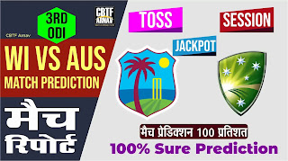 Correct ODI 3rd Match AUS vs WI Who will win Today 100% Match Prediction