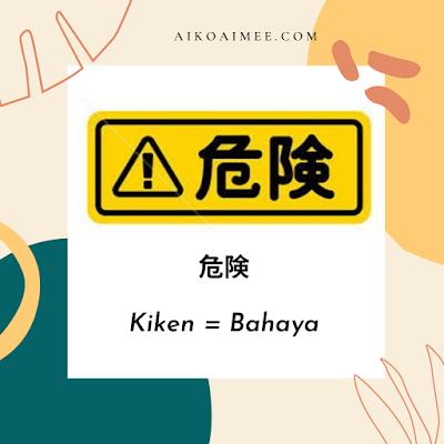 Danger sign in japan