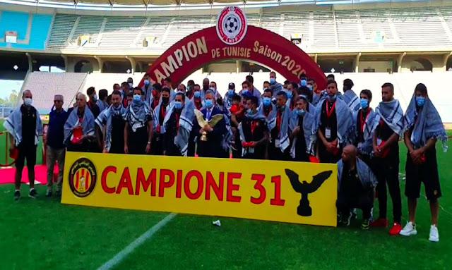 الترجي الرياضي التونسي يتسلم رمز البطولة 31 في تاريخه