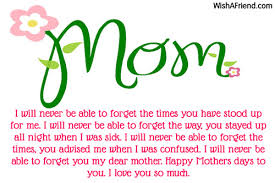 Good Night Messages For Mother
