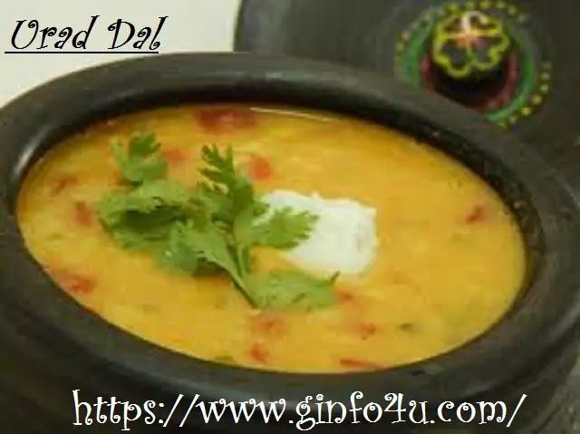 urad-dal-recipe-how-to-make-urad-dal-recipe-at-home-in-english-Ginfo4u