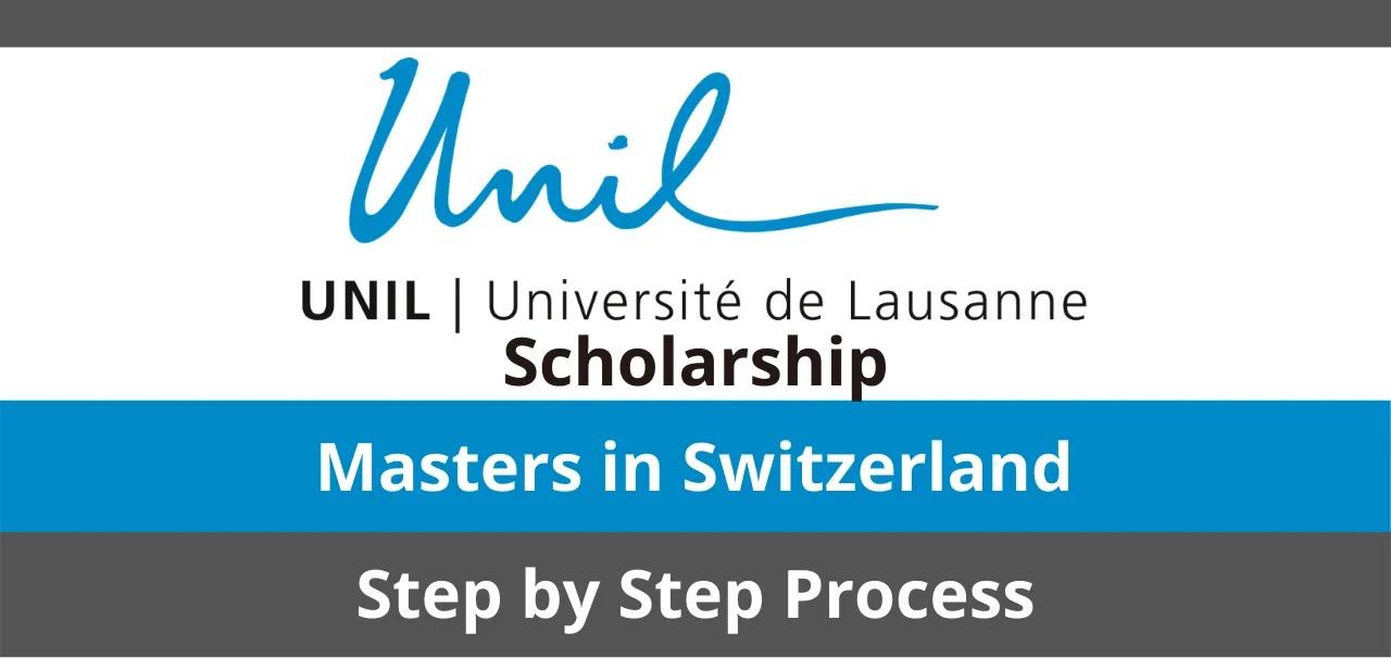 منحة جامعة لوزان 2022 | منحة UNIL