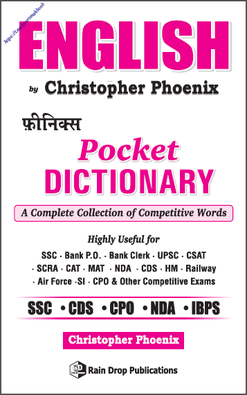 अंग्रेजी पॉकेट डिक्शनरी : सभी प्रतियोगी परीक्षा हेतु पीडीऍफ़ पुस्तक | English Pocket Dictionary : For All Competitive Exam PDF Book
