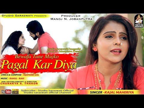 Bewafa Tune Mujhko Pagal Kardiya Song Lyrics
