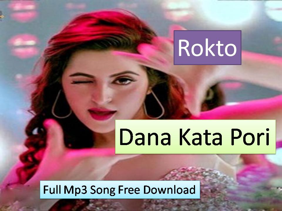 bangla dj gan download mp3