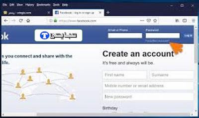 كيفية استرجاع حساب فيس بوك معطل 2021 واستعادة حساب فيسبوك مسروق
