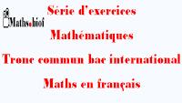 exercice arithmétique dans n tronc commun,exercices corrigés arithmétique dans n tronc commun,exercice de math arithmétique dans n tronc commun,arithmétique dans n exercices corrigés tronc commun pdf,l'arithmétique dans n tronc commun exercices corrigés pdf,exercice d'arithmétique dans n tronc commun,l'arithmétique dans n tronc commun exercices corrigés,l'arithmétique dans n tronc commun exercices,فروض الرياضيات جدع مشترك علمي بالفرنسية,فروض الرياضيات جدع مشترك علمي فرنسية,تمارين الرياضيات جدع مشترك علمي خيار فرنسية,تمارين الرياضيات جدع مشترك علمي خيار فرنسية مع التصحيح,تمارين الرياضيات الجدع المشترك العلمي خيار فرنسية,تمارين الرياضيات للجدع ,المشترك العلمي خيار فرنسية,فروض الرياضيات جدع مشترك علمي خيار فرنسية,فروض الرياضيات جدع مشترك علمي خيار فرنسية مع التصحيح تمارين وحلول الرياضيات جدع مشترك علمي خيار فرنسية
