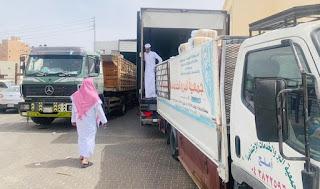 perusahaan di arab saudi bersedekah selama masa lockdown