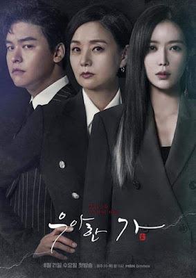 ซีรีส์เกาหลี Graceful Family สืบซ่อนแค้น