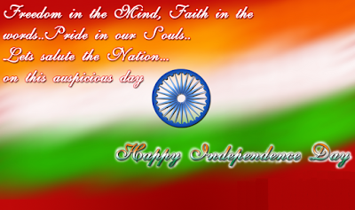 Independence Day Messages and Independence Day SMS 2016
