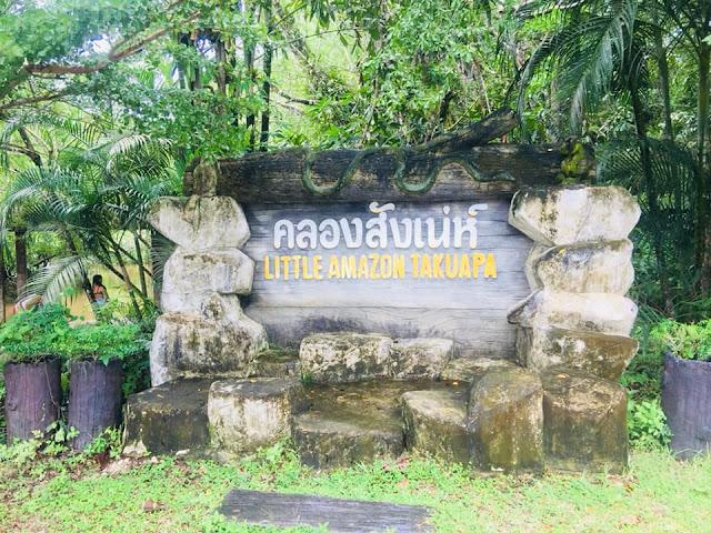 คลองสังเน่ห์  little amazon คลองสังเน่ห์ หรืออีกชื่อ ป่าอเมซอน เมืองไทย เป็นที่ท่องเที่ยวเชิงผจญภัย ล่องเรือชมธรรมชาติและสัตว์ต่างๆ ตามเส้นทาง สามารถพบงู ที่ขดตัวกับต้นไม้ที่โดเด่นคือ ปล้องทอง