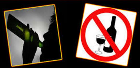 शराब का सेवन करना बंद कर दें