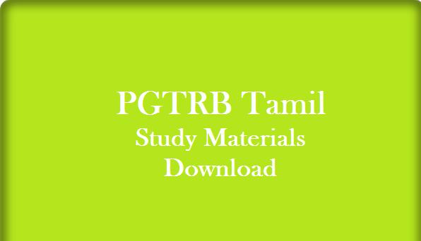 PG TRB Tamil Unit I,II Toppers Academy  Namakkal