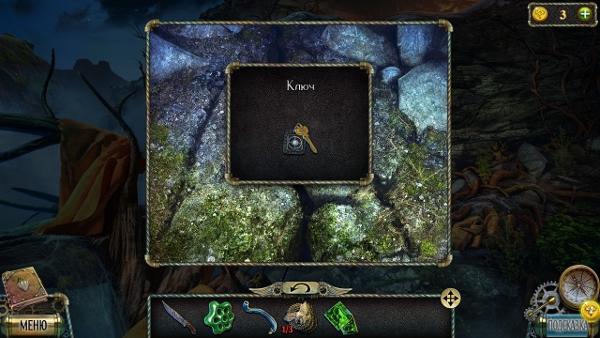 пинцетом вытаскиваем ключ в трещине в игре тьма и пламя 3 темная сторона