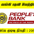 People's Bank  Post Of - Board Secretary