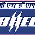 BHEL Recruitment 2020 ! भारत हैवी इलेक्ट्रिकल्स लिमिटेड के अंतर्गत Trade Apprentice एवं अन्य 550 पदों की निकली भर्ती ! Last Date : 31-01-2020