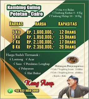 Harga Kambing Guling Di Bandung  2021,harga kambing guling bandung,kambing guling bandung,harga kambing guling di bandung,kambing guling di bandung,kambing guling,guling kambing bandung,